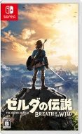 【Nintendo Switch】ゼルダの伝説 ブレス オブ ザ ワイルド