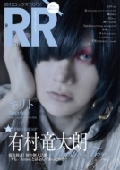 Rock And Read 070