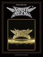 オフィシャル バンドスコア Babymetal 「metal Resistance」