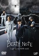 デスノート Light up the NEW world DVD