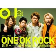 クイック・ジャパン Vol.130