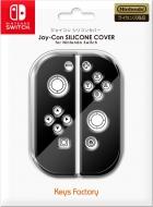 Joy-con Silicone Cover for Nintendo Switch ブラック