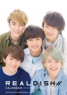 リアルDISH// カレンダー【Loppi・HMV限定】