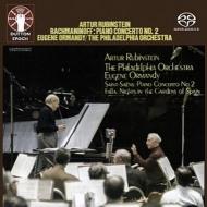 ラフマニノフ:ピアノ協奏曲第2番、サン=サーンス、ファリャ アルトゥール・ルービンシュタイン、ユージン・オーマンディ&フィラデルフィア管弦楽団