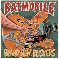 Brand New Blisters (180グラム重量盤レコード/Music On Vinyl)