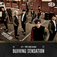 1st Mini Album: BURNING SENSATION