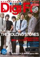 Digifi No.25 別冊ステレオサウンド