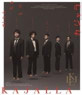 小林賢太郎最新コント公演 カジャラ ♯1 『大人たるもの』 Blu-ray