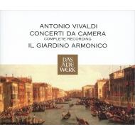 室内協奏曲集 イル・ジャルディーノ・アルモニコ(4CD)
