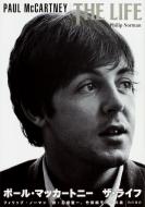 Paul McCartney ポール マッカートニー The Life ザ ライフ