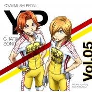 「弱虫ペダル NEW GENERATION」キャラクターソング Vol.05
