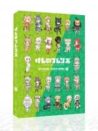 けものフレンズ BD付オフィシャルガイドブック 2