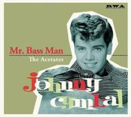 Mr Bass Man: The Acetates