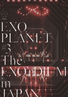 EXO PLANET #3 -The EXO'rDIUM in JAPAN 【通常盤】 (DVD)