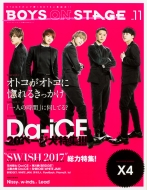 BOYS ON STAGE Vol.11 別冊CD & DLでー エンターブレインムック