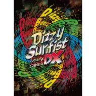 Dizzy Beats DX
