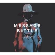 メッセージボトル 【初回生産限定盤】(3CD+DVD)