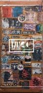 BEST OF MUCC II & カップリング・ベストII 【完全生産限定盤】