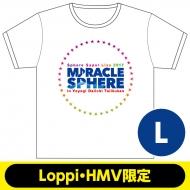 Tシャツ(L)【Loppi・HMV限定】 / スフィアスーパーライブ2017 ミラクルスフィア