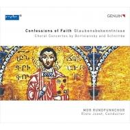 ボルトニャンスキー:合唱協奏曲集、『ヘルヴィムの歌』第7番、シュニトケ:合唱協奏曲 リスト・ヨースト&MDR放送合唱団
