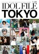 IDOL FILE Vol.02