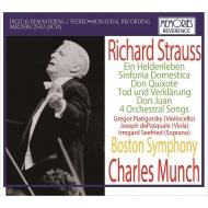 『英雄の生涯』、家庭交響曲、『ドン・キホーテ』、歌曲集、他 シャルル・ミュンシュ&ボストン交響楽団、グレゴール・ピアティゴルスキー、他(1951-59)(3CD)