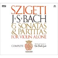 無伴奏ヴァイオリンのためのソナタとパルティータ 全曲 シゲティ(2CD)