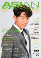 ASIAN POPS MAGAZINE 126号