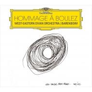 『ブーレーズへのオマージュ〜ル・マルトー・サン・メートル、他』 ピエール・ブーレーズ、ダニエル・バレンボイム、ウェスト=イースタン・ディヴァン管弦楽団(2CD)