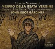 聖母マリアの夕べの祈り ジョン・エリオット・ガーディナー&イングリッシュ・バロック・ソロイスツ、モンテヴェルディ合唱団(2CD+DVD)