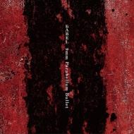 BABEL 【初回限定盤】(+DVD)