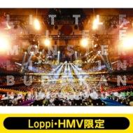 《Loppi・HMV限定セット ラバーキーホルダー付き》Little Glee Monster Live in 武道館 〜はじまりのうた〜【初回生産限定盤】(2DVD)