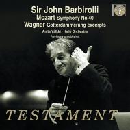 モーツァルト:交響曲第40番、ワーグナー:『神々の黄昏』より ジョン・バルビローリ&ハレ管弦楽団、アニタ・ヴェルッキ(1964)