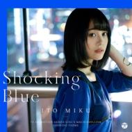 TVアニメ『武装少女マキャヴェリズム』オープニング・テーマ::Shocking Blue
