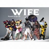 WIFE 【初回限定盤】 (CD+DVD)