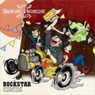 Rockstar Circus
