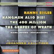 死刑執行人もまた死す、400ミリオン、小交響曲、他 ヨハネス・カリツケ&ベルリン放送交響楽団