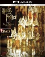 ハリー・ポッターと謎のプリンス <4K ULTRA HD&ブルーレイセット>(3枚組)
