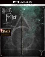 ハリー・ポッターと死の秘宝 PART2 <4K ULTRA HD&ブルーレイセット>(3枚組)