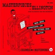Masterpieces (高音質盤/45回転盤/2枚組/200グラム重量盤レコード/Analogue Productions)