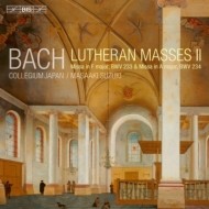 Mass Bwv, 233, 234, : Suzuki 鈴木雅明 / Bach Collegium Japan +peranda