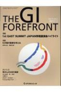 The Gi Forefront 12-2