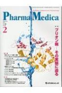 Pharmamedica 35-2