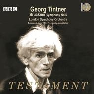 交響曲第5番 ゲオルク・ティントナー&ロンドン交響楽団
