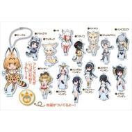 けものフレンズ コレクションアクリルスタンドキーチェーンBOX(1BOX14個入り)