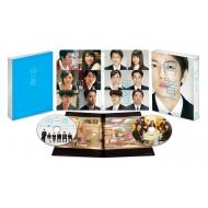 何者 Blu-ray 豪華版