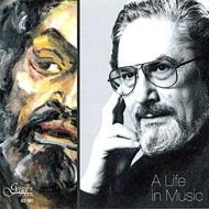 A Life In Music: Ghiuselev(B)Matakiev / Sofia So Popsavov / Sofia Orthodox Cho