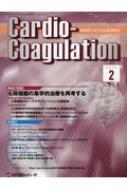 Cardio-coagulation 3-4