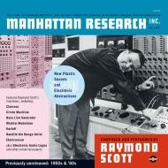 Manhattan Research Inc (3枚組/180グラム重量盤レコード/Music On Vinyl)