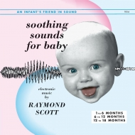 Soothing Sounds For Baby Vol.1-3 (3枚組/180グラム重量盤レコード/Music On Vinyl)